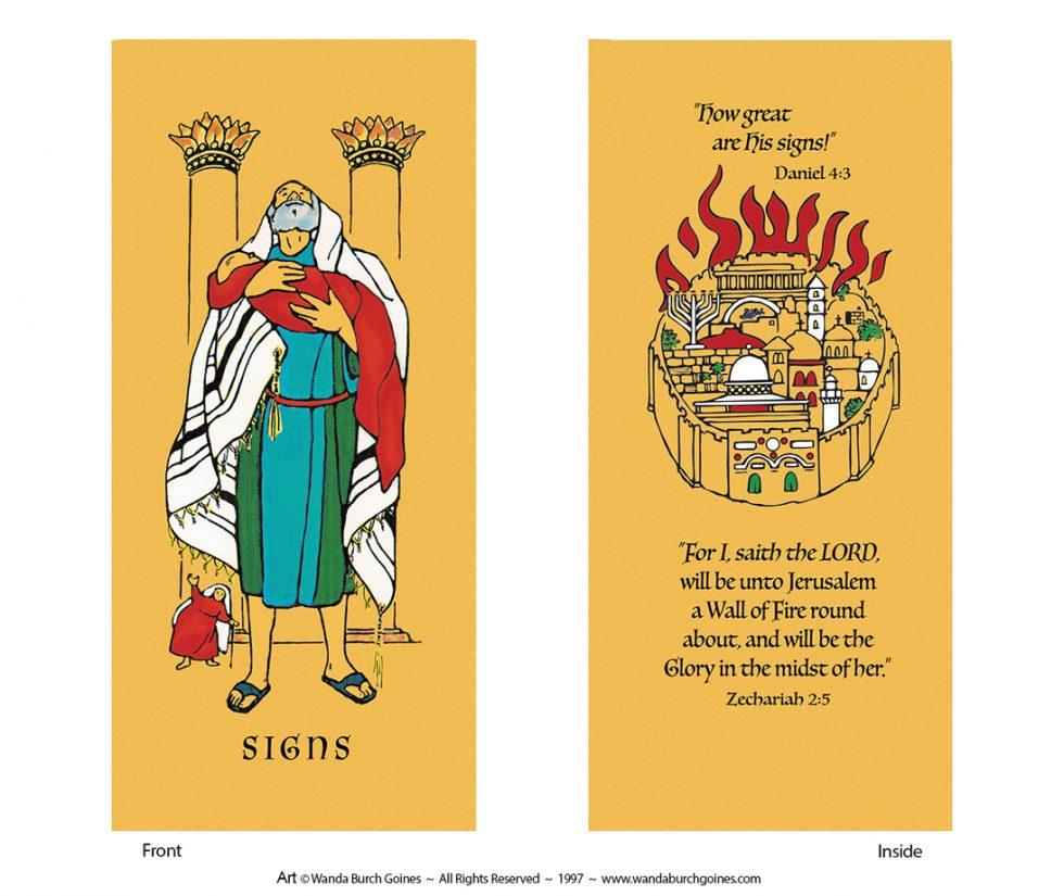 wanda's-bible-message-poetry-art